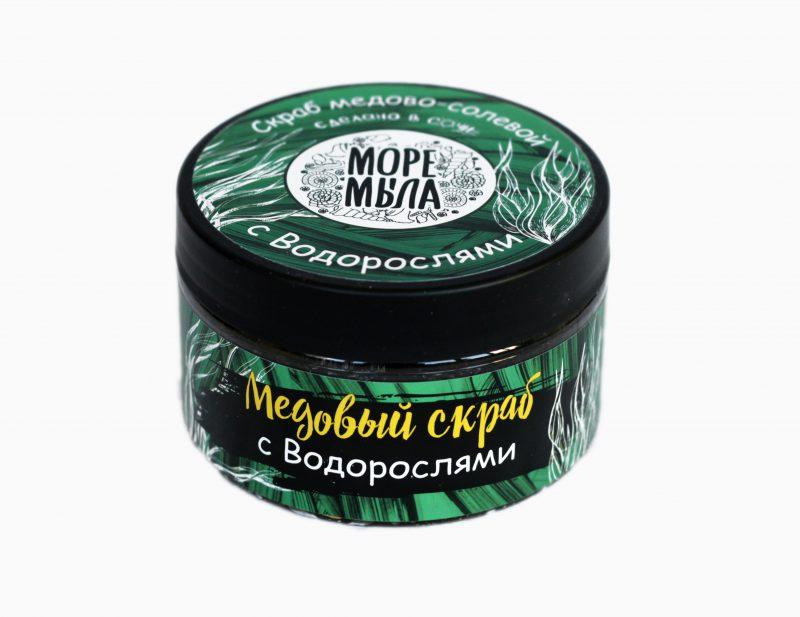more_skrab_vodorosli