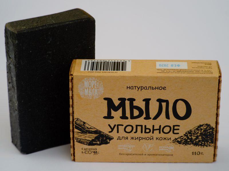 Угольное мыло